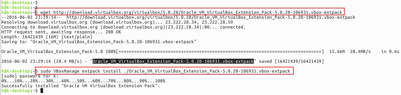 installing VBoxManage