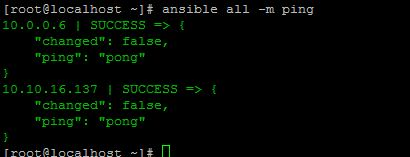 ansible -m all ping